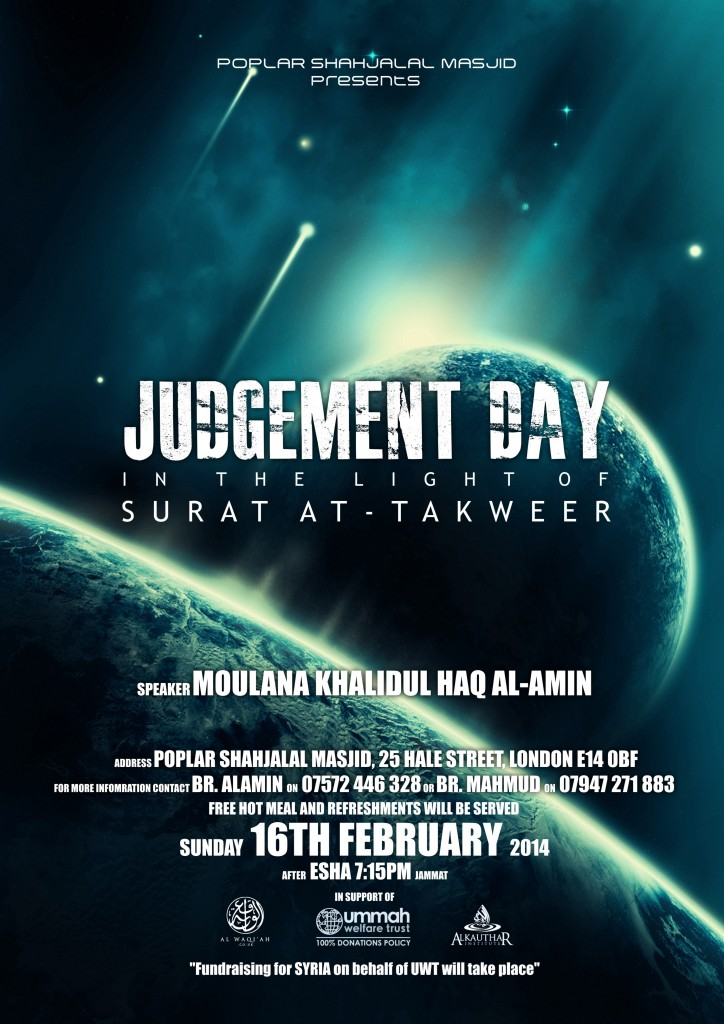 JUDGEMENT DAY | Shaykh Khalidul Haq Al Amin