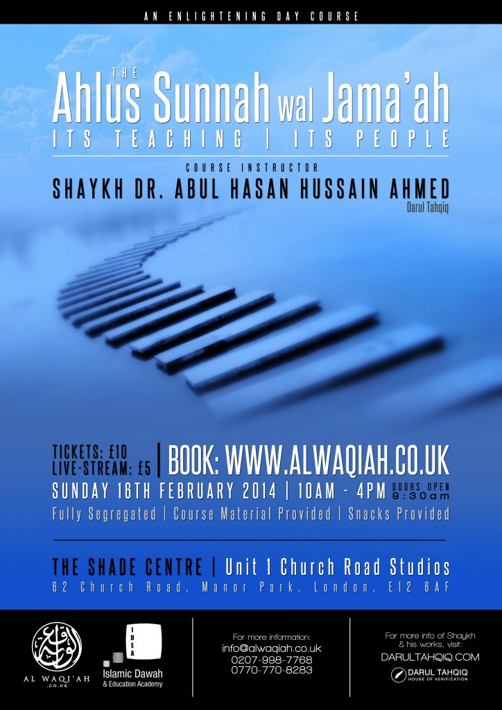 THE AHLUS SUNNAH WAL JAMA'AH | Shaykh Dr. Abul Hasan Hussain Ahmed