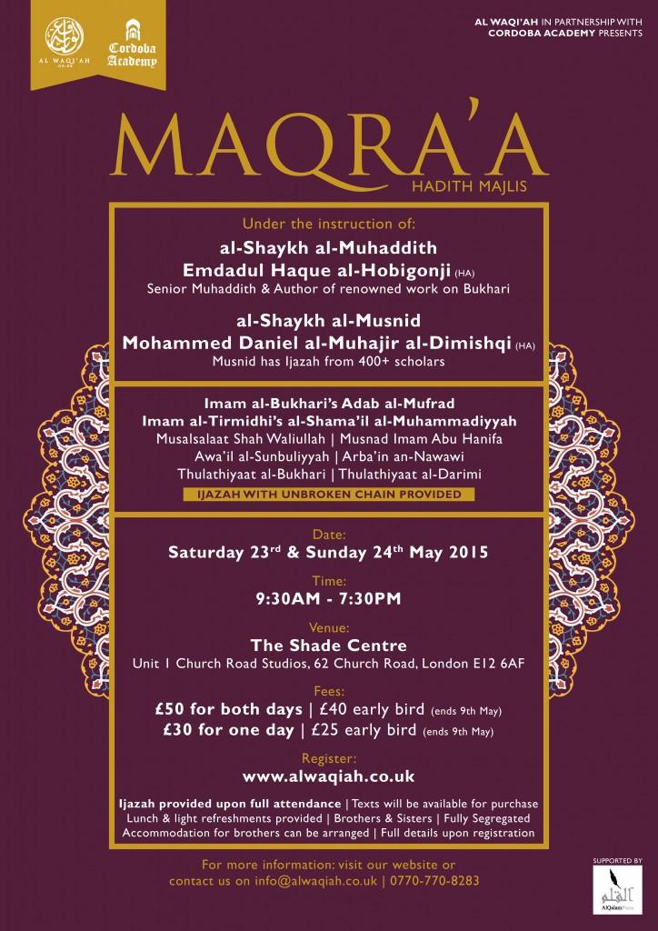 MAQRA'A| Hadith Majlis