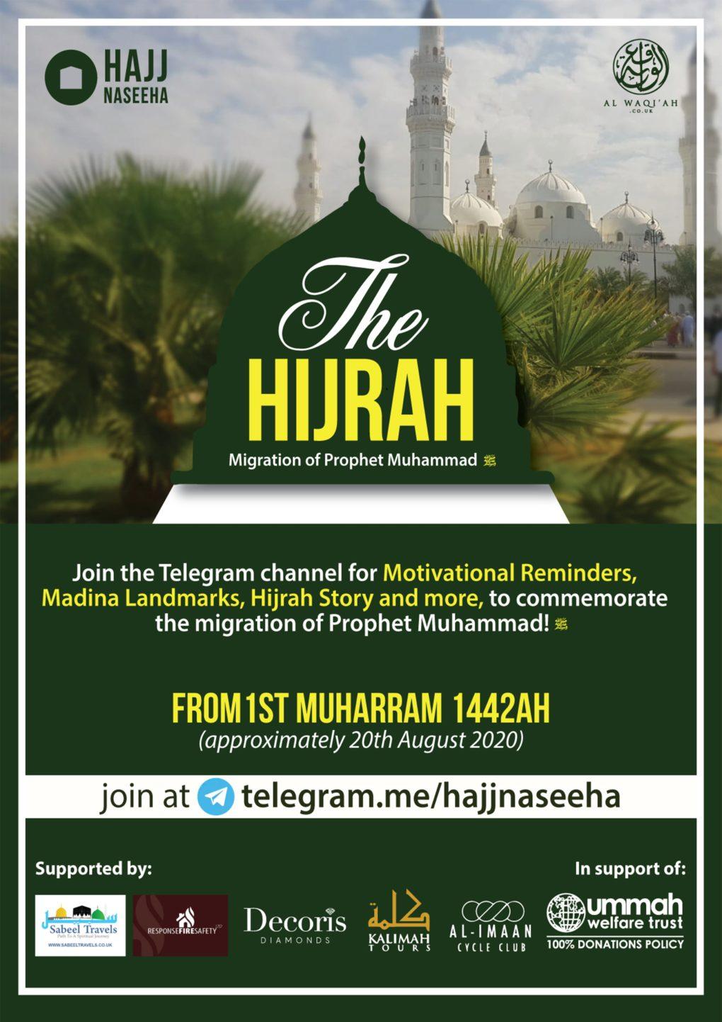 THE HIJRAH STORY | Ustadh Abdul Muqeet