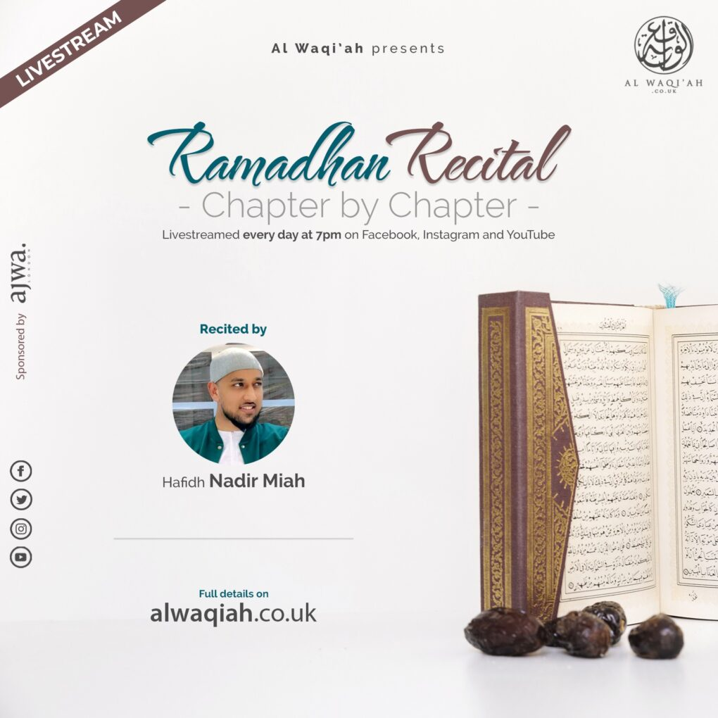 RAMADHAN RECITAL   Hafidh Nadir Miah